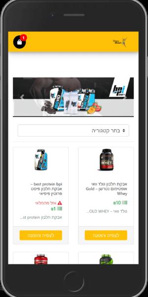 m.fitnessmood.co.il_public_html_(iPhone 6_7_8 Plus) (1)